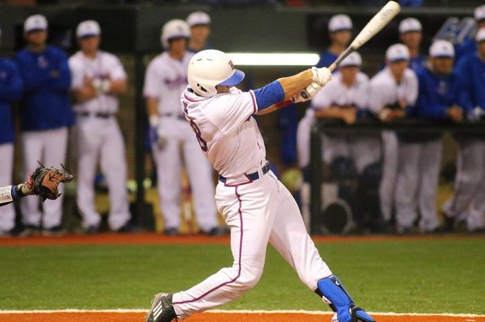 Louisiana Tech Baseball vs Rice